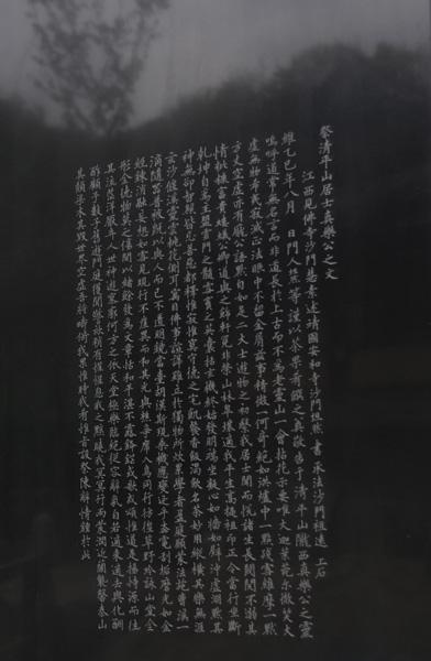 chung01