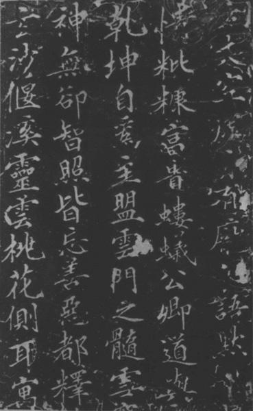chung04